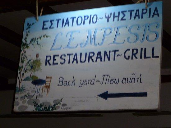 Artemonas, Grèce : Insegna del locale
