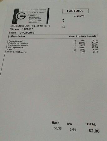 Quintanar de la Orden, España: 20160821_170402-1_large.jpg