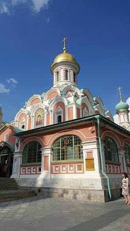 Kazan Cathedral: Казанский собор