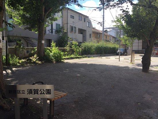 Suga Park