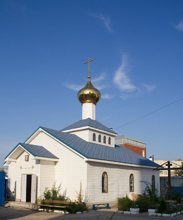 ‪Chapel of the Vladimir Icon of the Mother of God‬