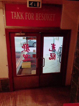 Taste of China: entrance from first floor
