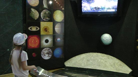 Hermitage - Kazan Center: Астрономический интерактивный зал
