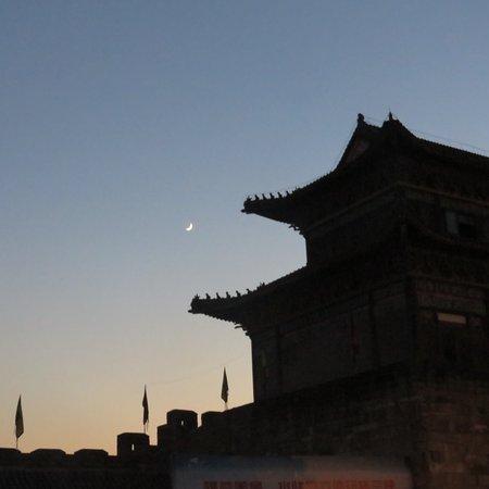 Chongqing Baidi City Photo