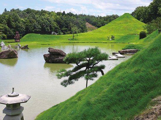 Senseki Garden