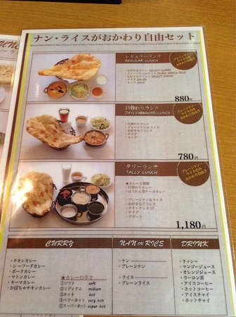 Sabae, Japan: サプナ 鯖江店