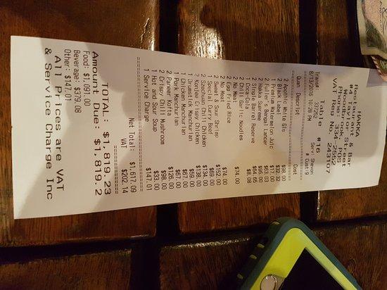 Hakka Restaurant and Bar Photo
