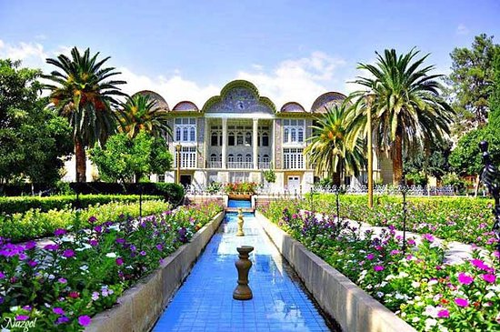 สวนอีแรม