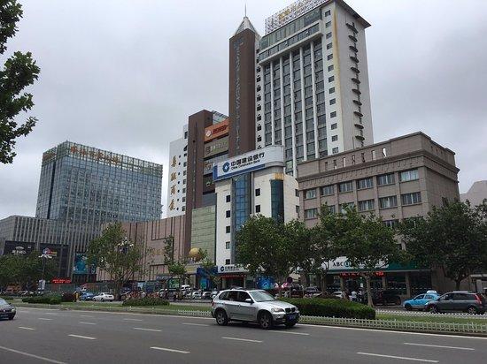 Weihai, China: 飯店附近街景