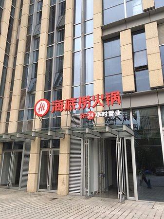 Weihai, Kina: 飯店附近街景
