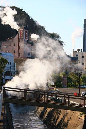 Obama Onsen: 溫泉煙霧繚繞的小濱溫泉市區