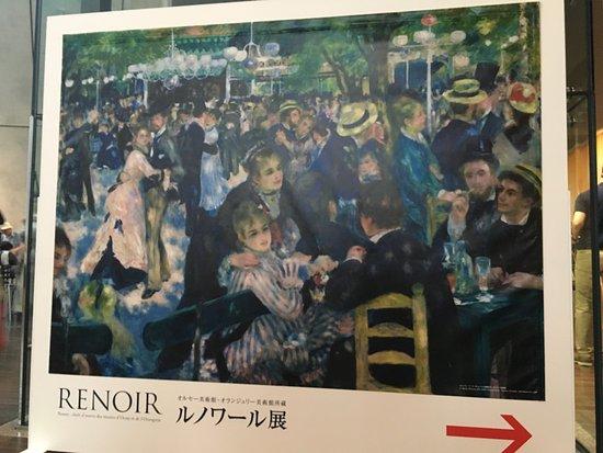 The National Art Center, Tokyo: photo1.jpg