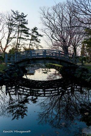 Iwamizawa, Japón: 穏やかな空間。