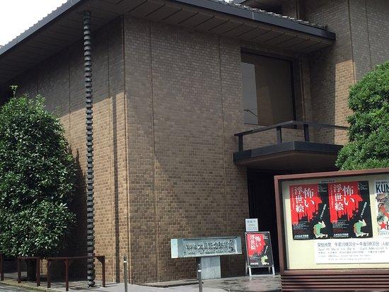 太田記念美術館, photo0.jpg