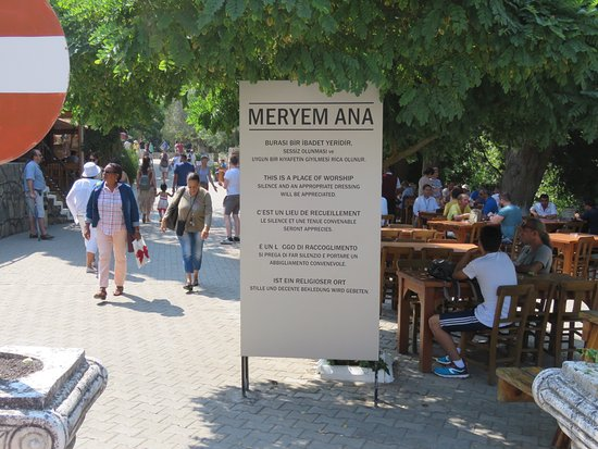Meryemana (The Virgin Mary's House): photo8.jpg