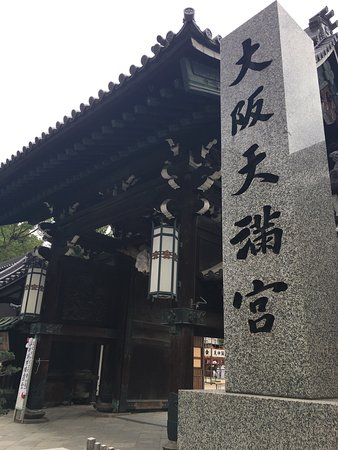 Osaka Tenmangu Shrine