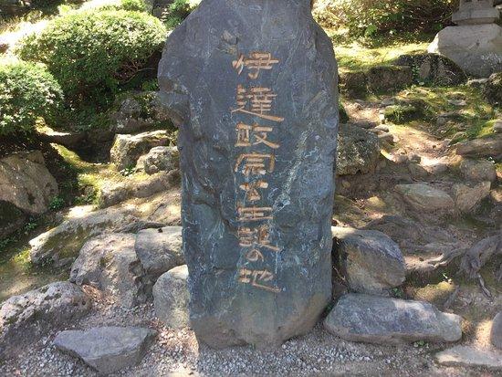 Yonezawa, Japan: photo4.jpg
