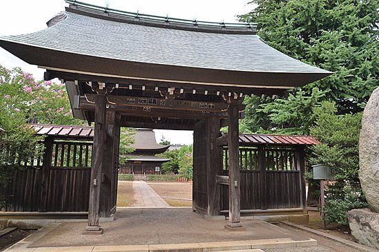 Χιγκασιμουραγιάμα, Ιαπωνία: 正福寺山門