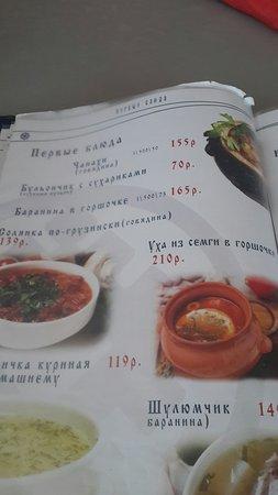 Mineralnye Vody, Russia: Супы очень острые. Мяса в них полтарелки