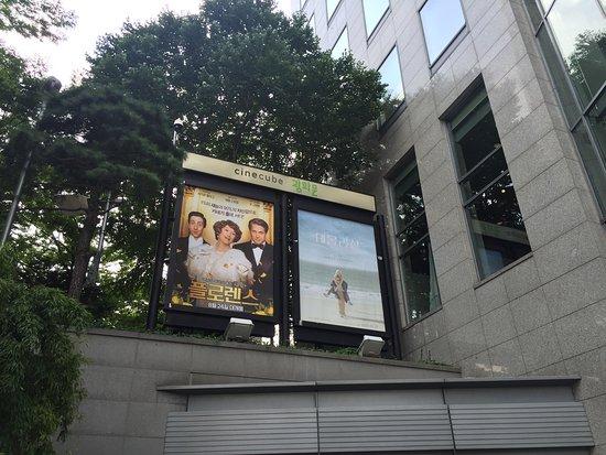 Cinecube Kwanghwamun