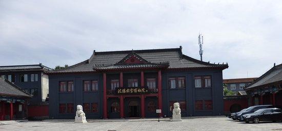 Shenyang Natural Museum