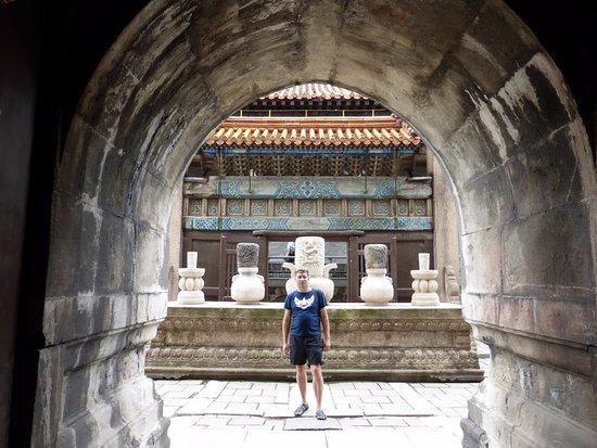 Shenyang, Κίνα: В мавзолее