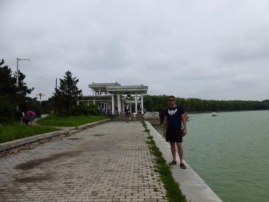 Shenyang, China: В парке