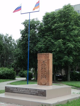 The monuments of Spiritual and Military Brotherhood of the Russian and Armenian Peoples