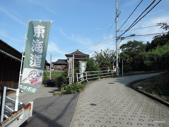 Yokkaichi, ญี่ปุ่น: photo0.jpg