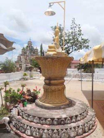 Heuan Hinh (Stone House): That Phonh