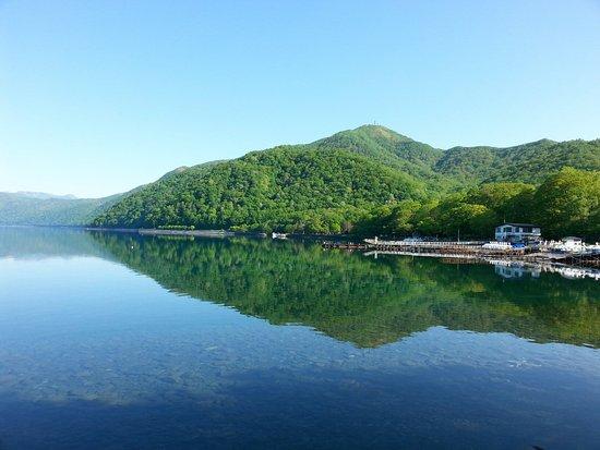 Chitose, Japón: 半鏡