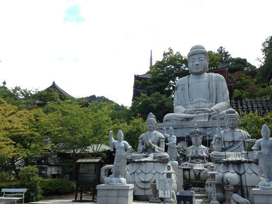 Фотография Takatori-cho
