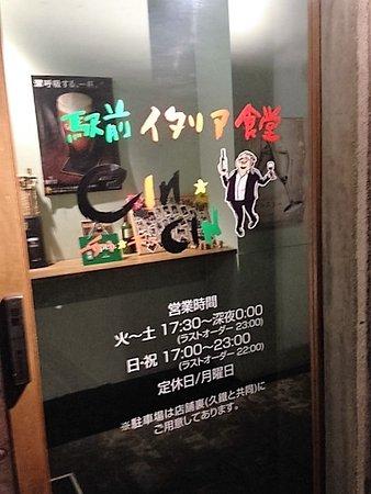 Tokai, Japón: 駅の目の前にある人気のイタリアン