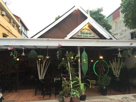 Khmer Green House: Green House Restaurant