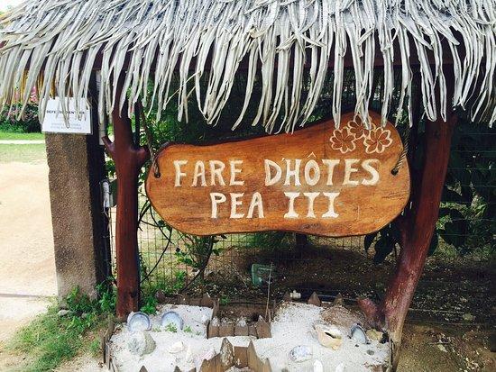 Patio, بولينيزيا الفرنسية: photo0.jpg