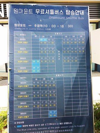 Goyang, Coréia do Sul: shuttle bus timetable