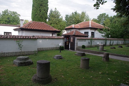 Hissarya Archaeological Museum