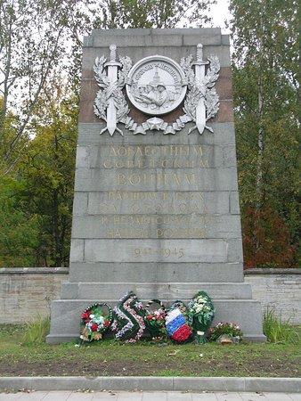 Military Cemetery Dachnoye
