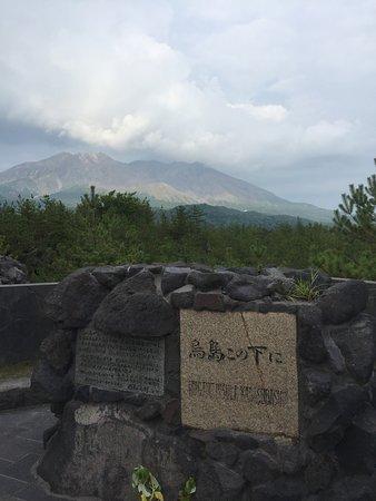 Sakurajima: 雄大