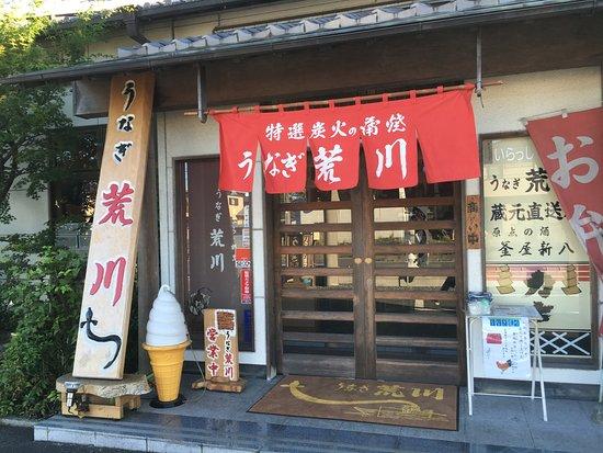 Kazo, Japón: photo0.jpg