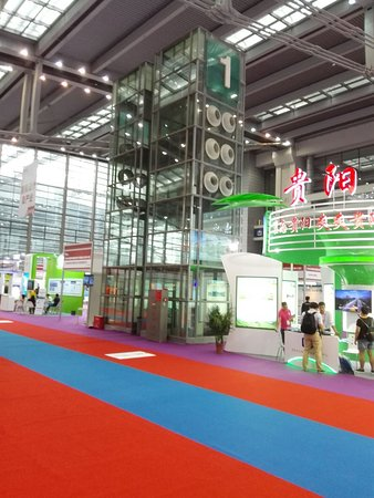 Shenzhen Convention and Exhibition Centre: TA_IMG_20160824_095732_large.jpg