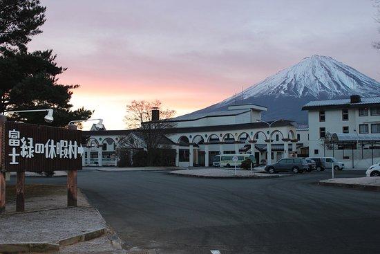 Fuji Midorino Kyukamura