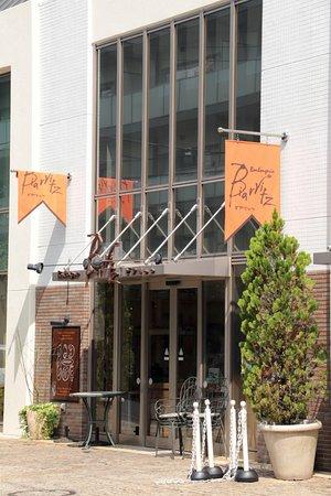 Nishitokyo, Giappone: マンション街の中にあります。