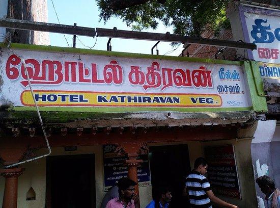 Srivilliputhur, Hindistan: Pakka veg