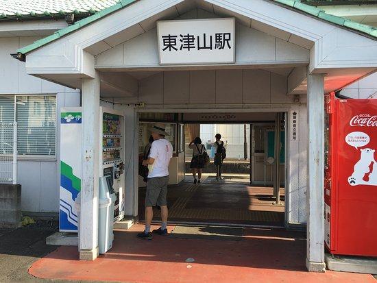 Hotel Select Inn Tsuyama Photo