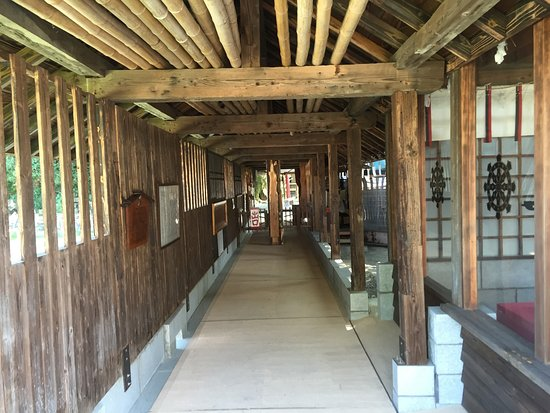 Hitoyoshi, Japan: 文化苑の出口(入口に同じ)