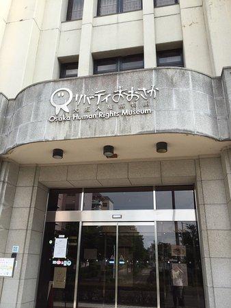 Osaka Human Rights Museum