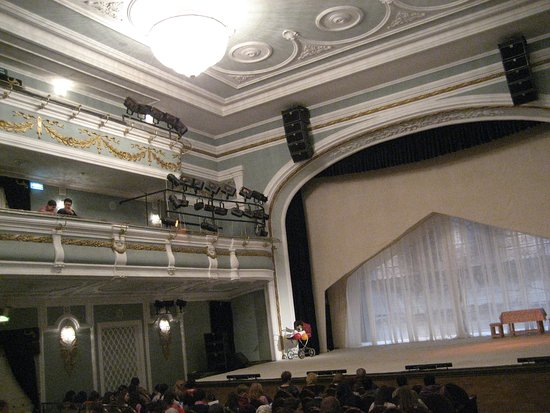 ‪Tinchurin Tatar State Drama and Comedy Theater‬