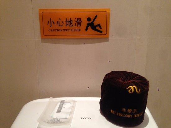 Foto de Chizhou