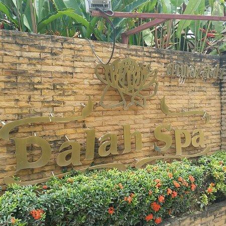 Vientiane, Laos: 入口の壁